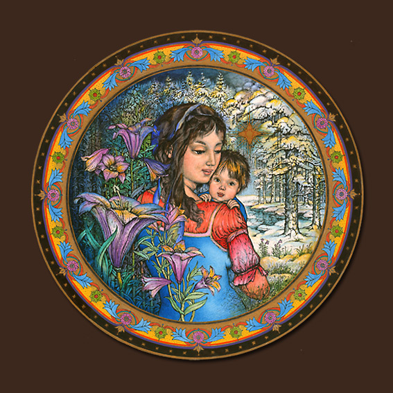 Gero Trauth - Mother's Child