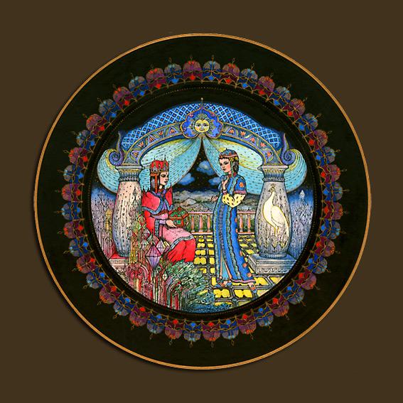 Gero Trauth - Zaubermärchen aus dem alten Russland 1